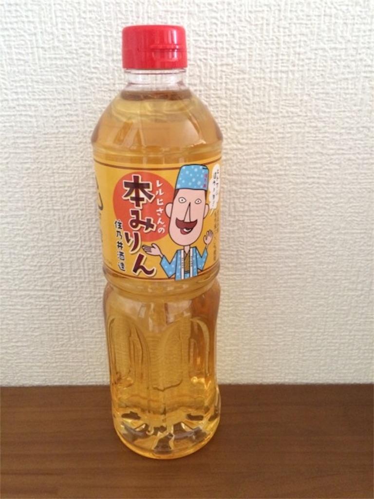 f:id:yururiururi:20160629193208j:image