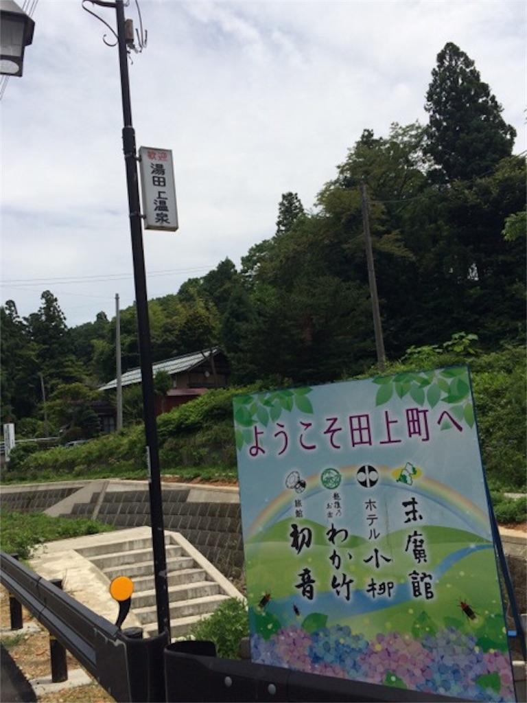 f:id:yururiururi:20160702234303j:image