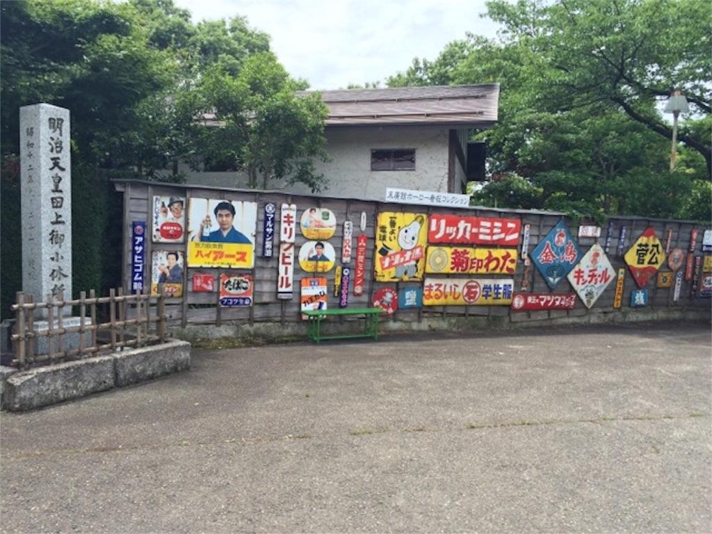 f:id:yururiururi:20160703080641j:image