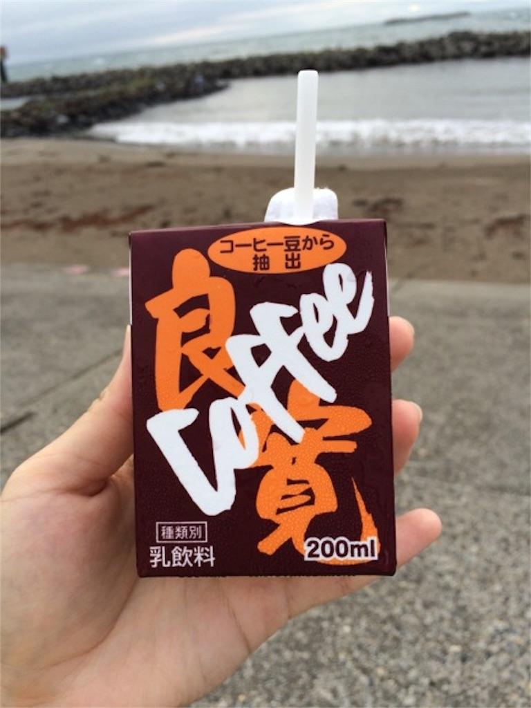 f:id:yururiururi:20160709000139j:image