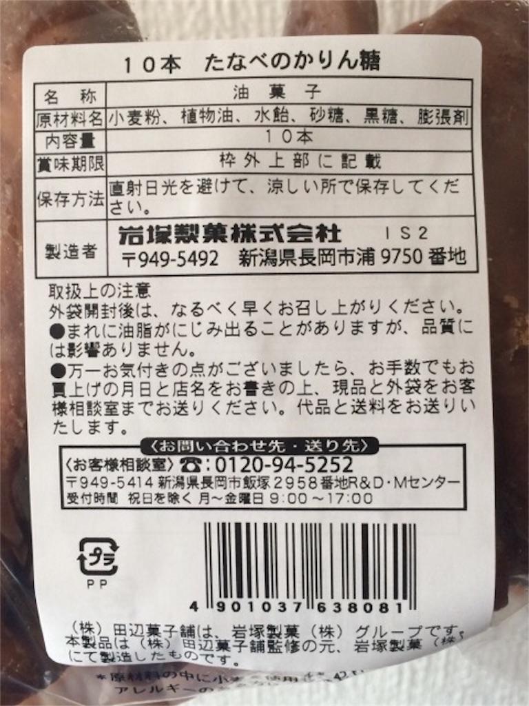 f:id:yururiururi:20160718100536j:image