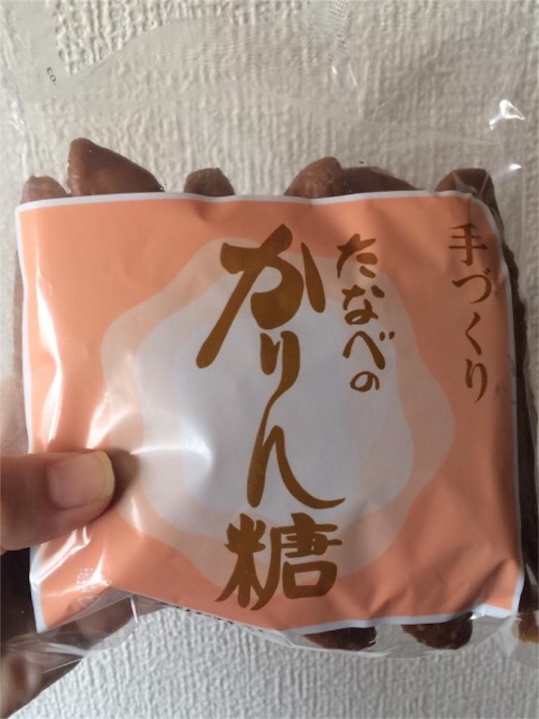 f:id:yururiururi:20160718100541j:image