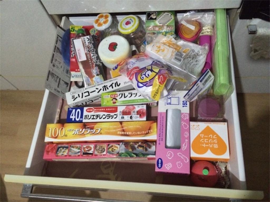 f:id:yururiururi:20160812224902j:image