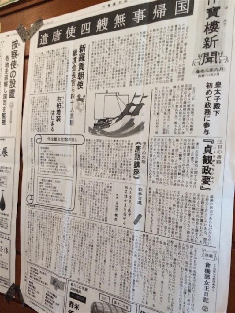 f:id:yururiururi:20160822123216j:image