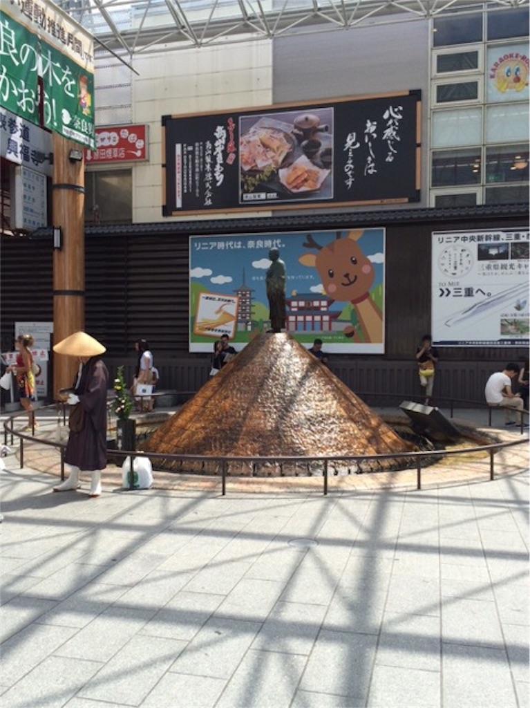 f:id:yururiururi:20160823122743j:image