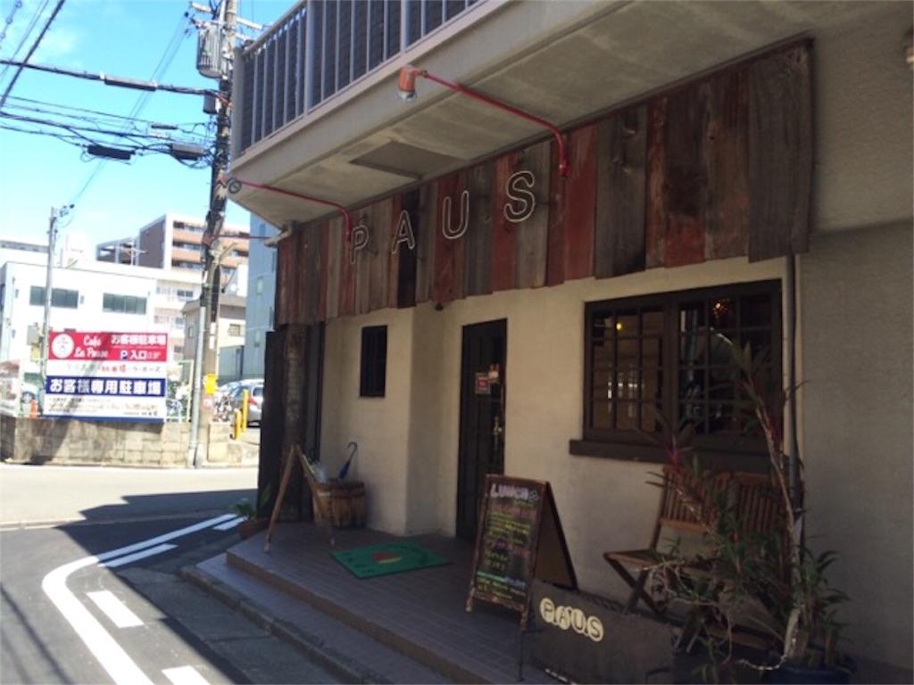 f:id:yururiururi:20160828095021j:image
