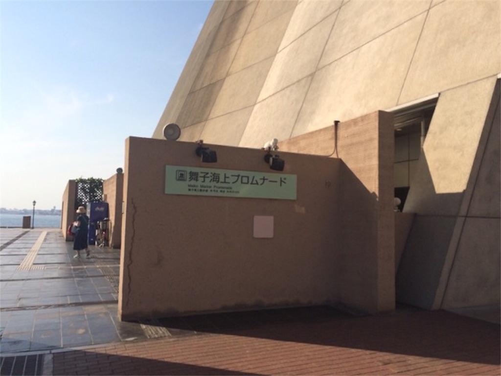 f:id:yururiururi:20160903093816j:image