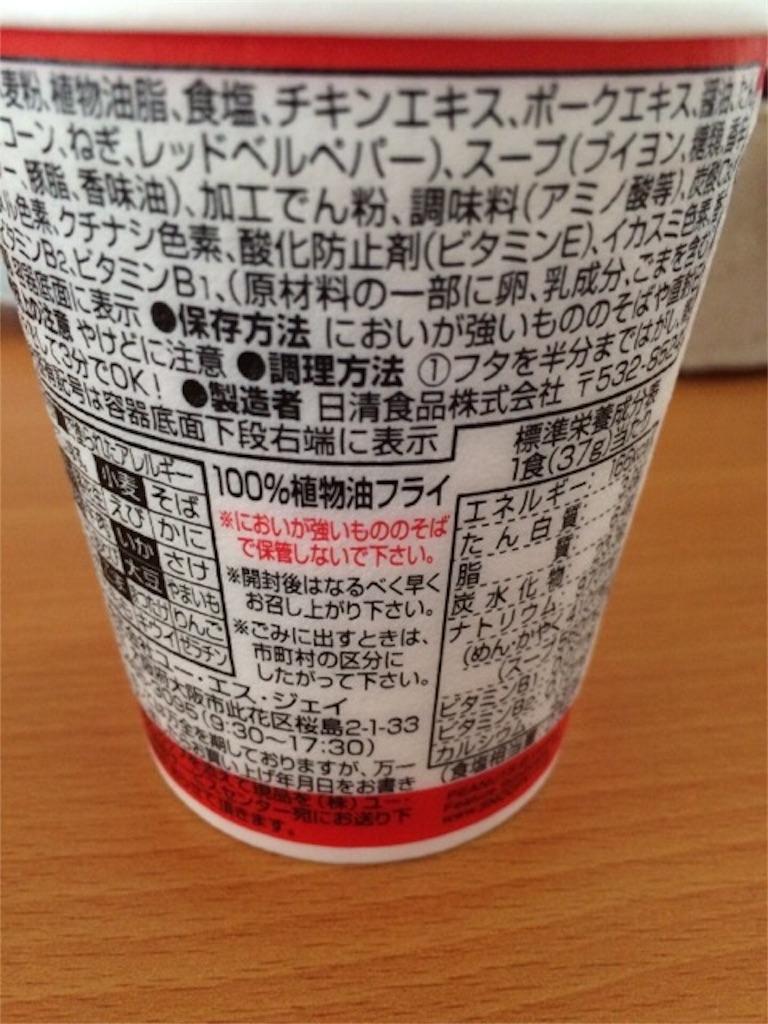 f:id:yururiururi:20160908083453j:image
