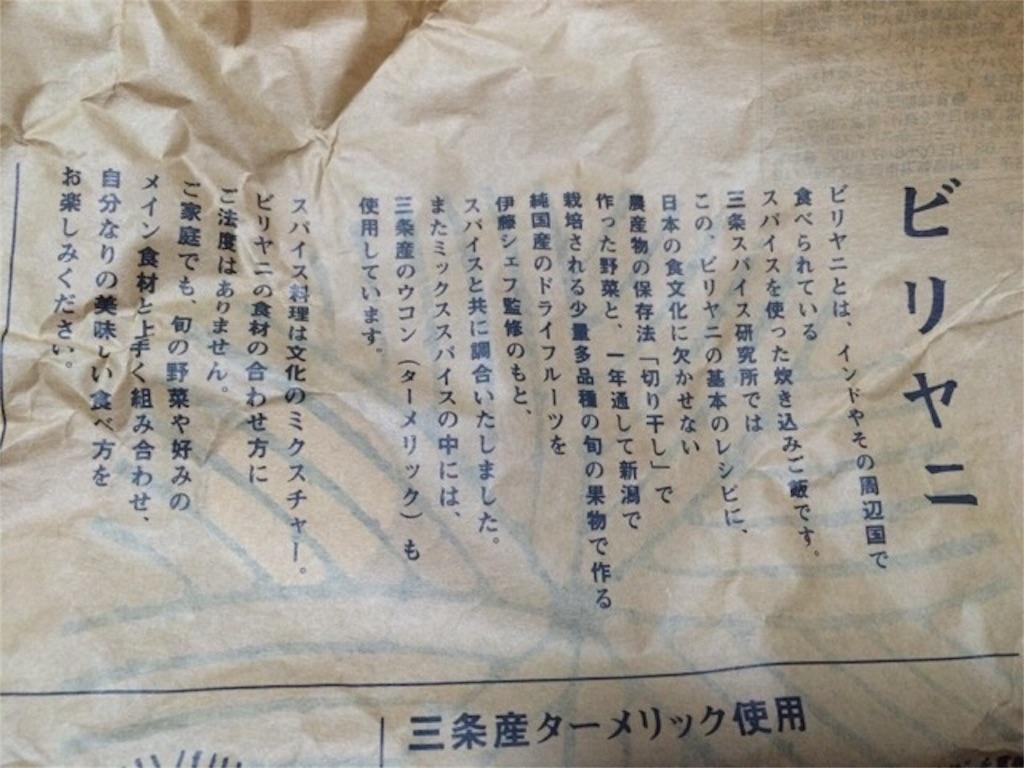 f:id:yururiururi:20160909211738j:image
