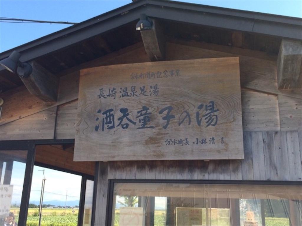 f:id:yururiururi:20160911141922j:image