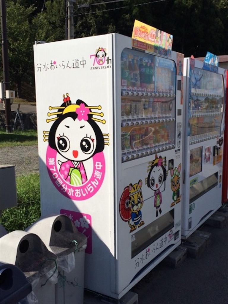 f:id:yururiururi:20160911141944j:image