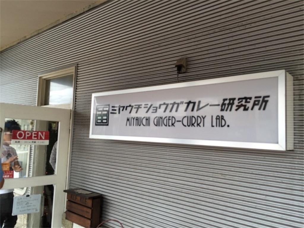f:id:yururiururi:20160919155354j:image