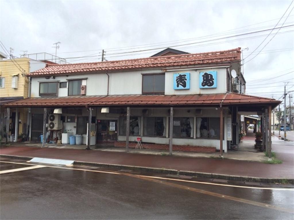 f:id:yururiururi:20160919165027j:image