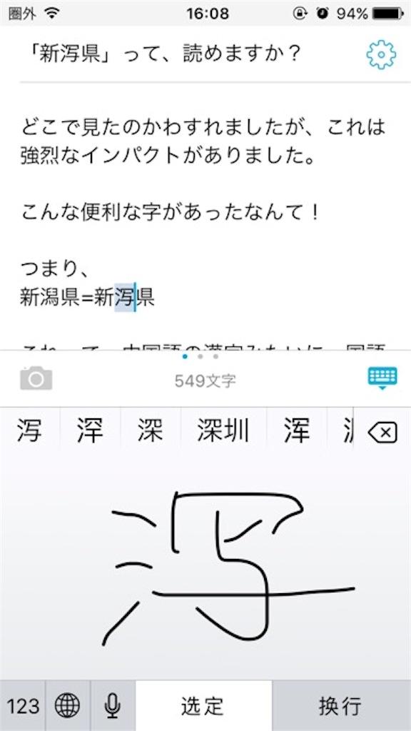 f:id:yururiururi:20160929161105j:image