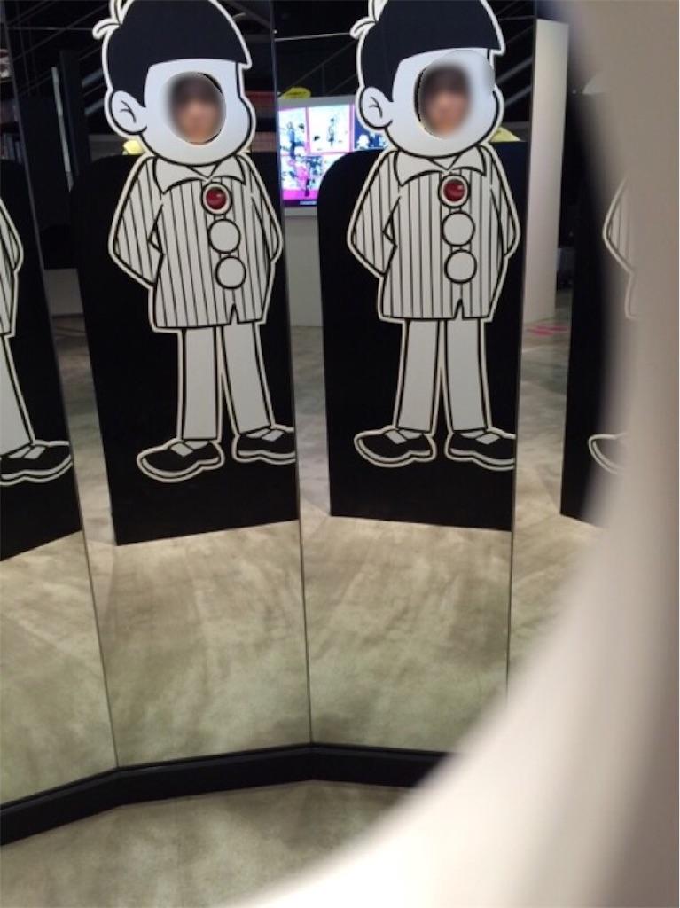 f:id:yururiururi:20160930232044j:image