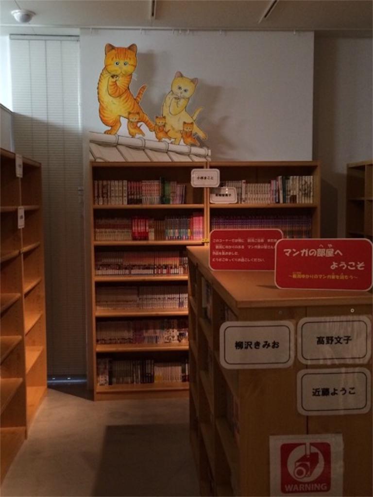 f:id:yururiururi:20160930232745j:image