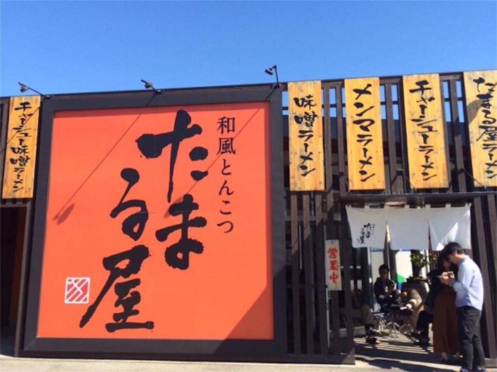 f:id:yururiururi:20161005213514j:image