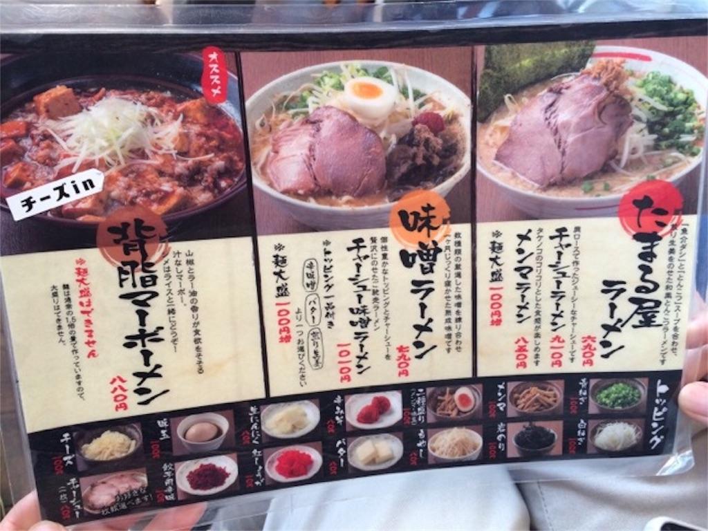 f:id:yururiururi:20161005213830j:image