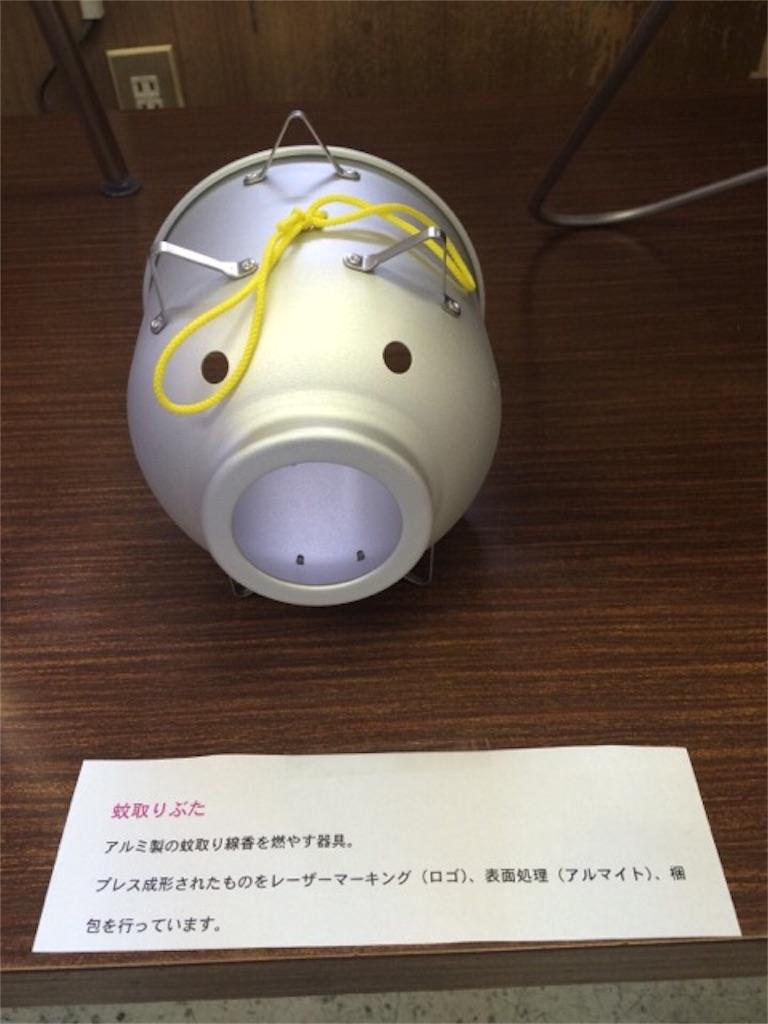 f:id:yururiururi:20161007225226j:image