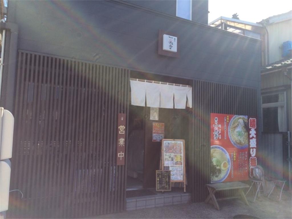 f:id:yururiururi:20161016152738j:image