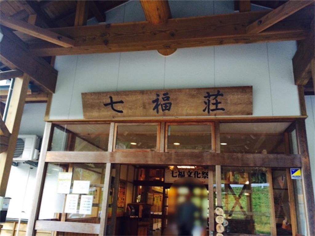 f:id:yururiururi:20161031172007j:image