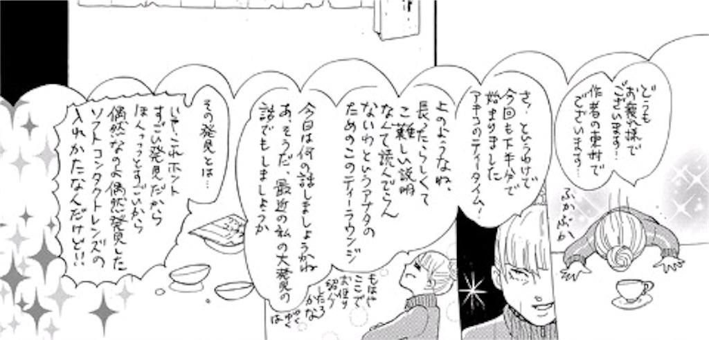 f:id:yururiururi:20161102204823j:image
