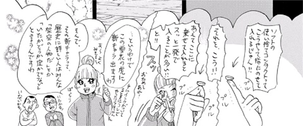 f:id:yururiururi:20161102204829j:image