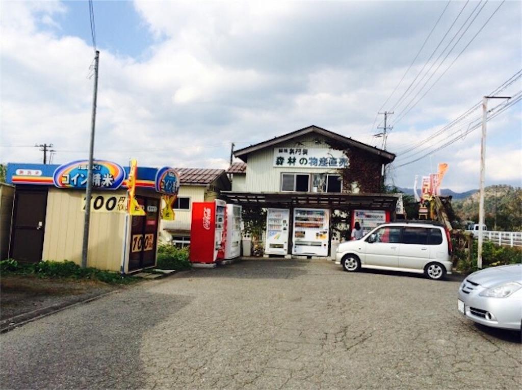 f:id:yururiururi:20161104175258j:image