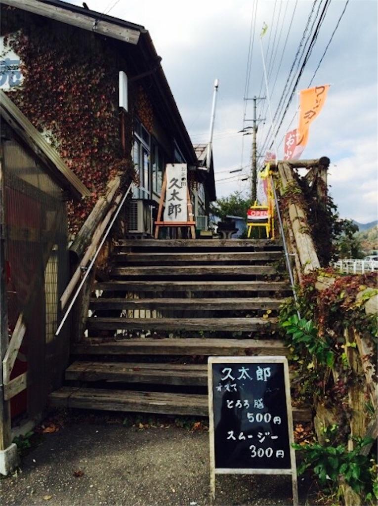 f:id:yururiururi:20161104175319j:image