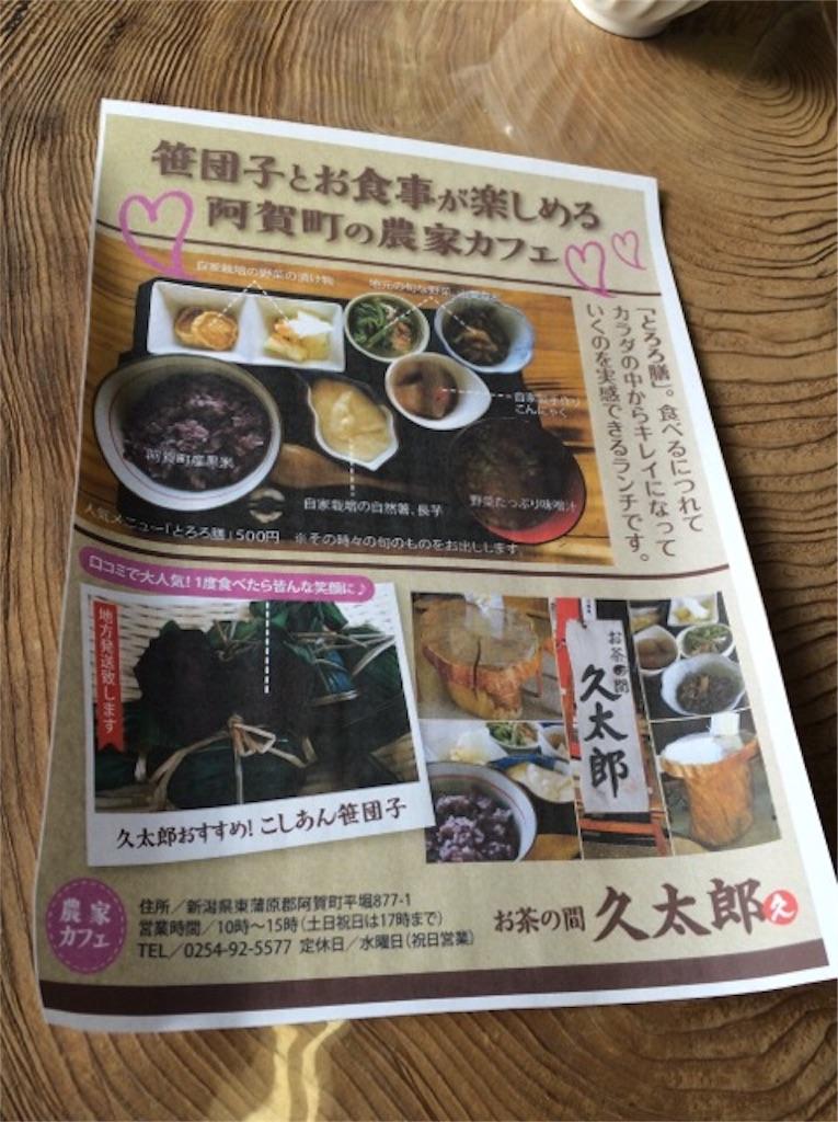 f:id:yururiururi:20161104175418j:image