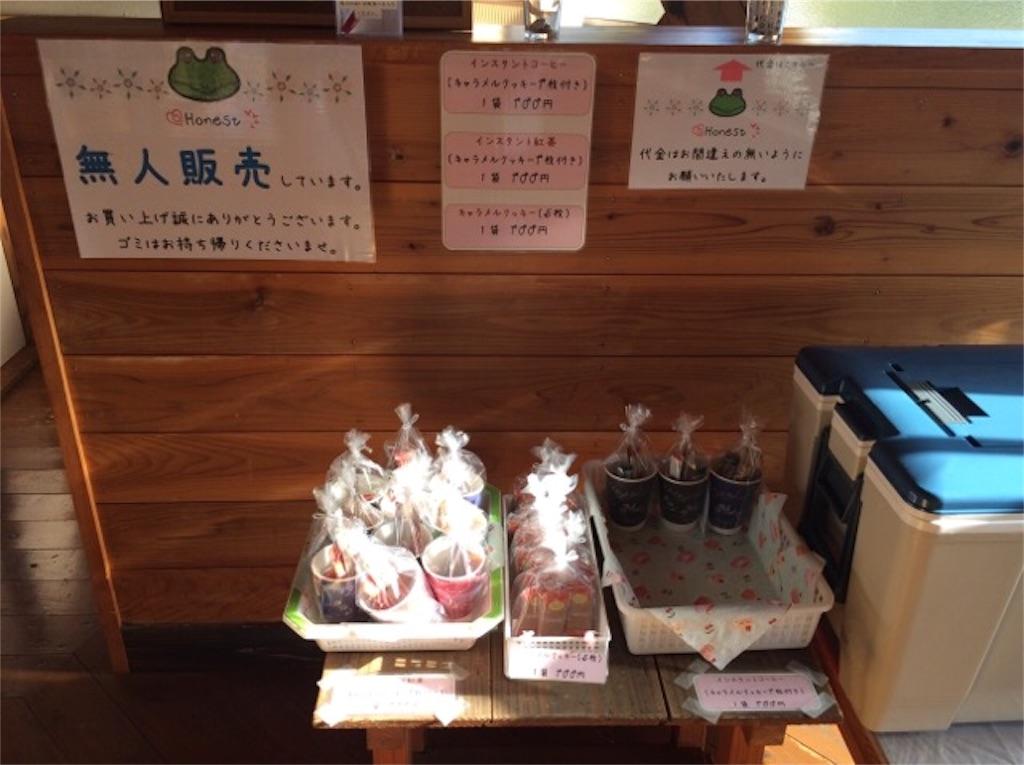 f:id:yururiururi:20161104232136j:image