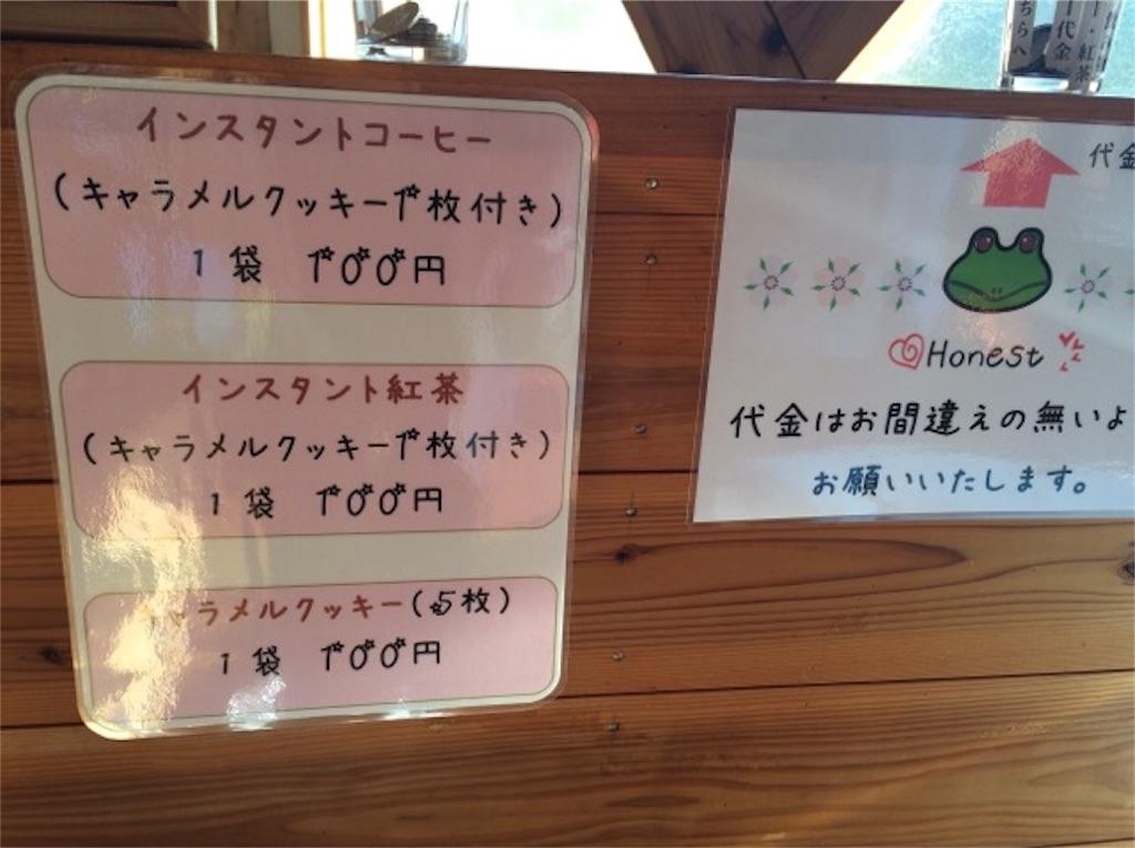 f:id:yururiururi:20161104232142j:image
