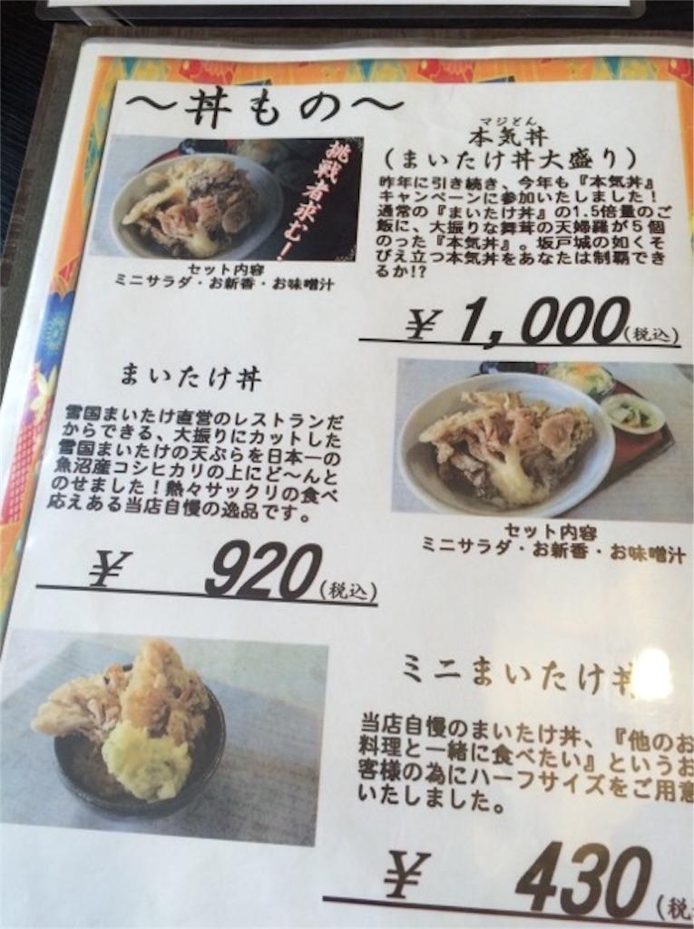 f:id:yururiururi:20161105231609j:image