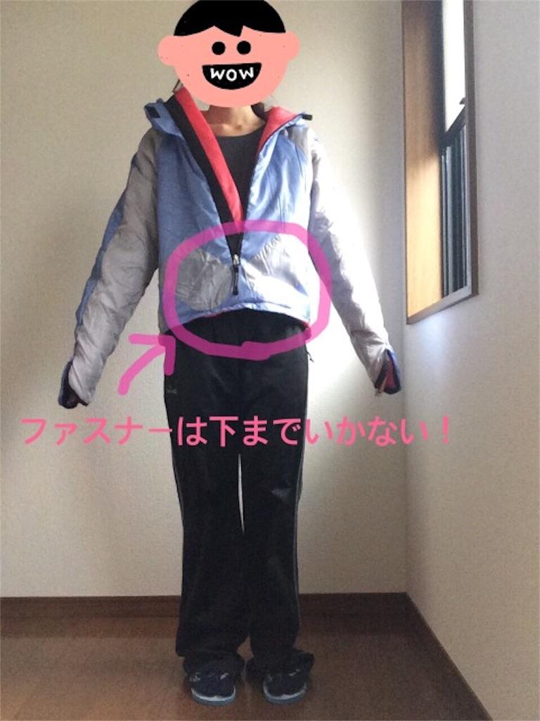 f:id:yururiururi:20161109170349j:image