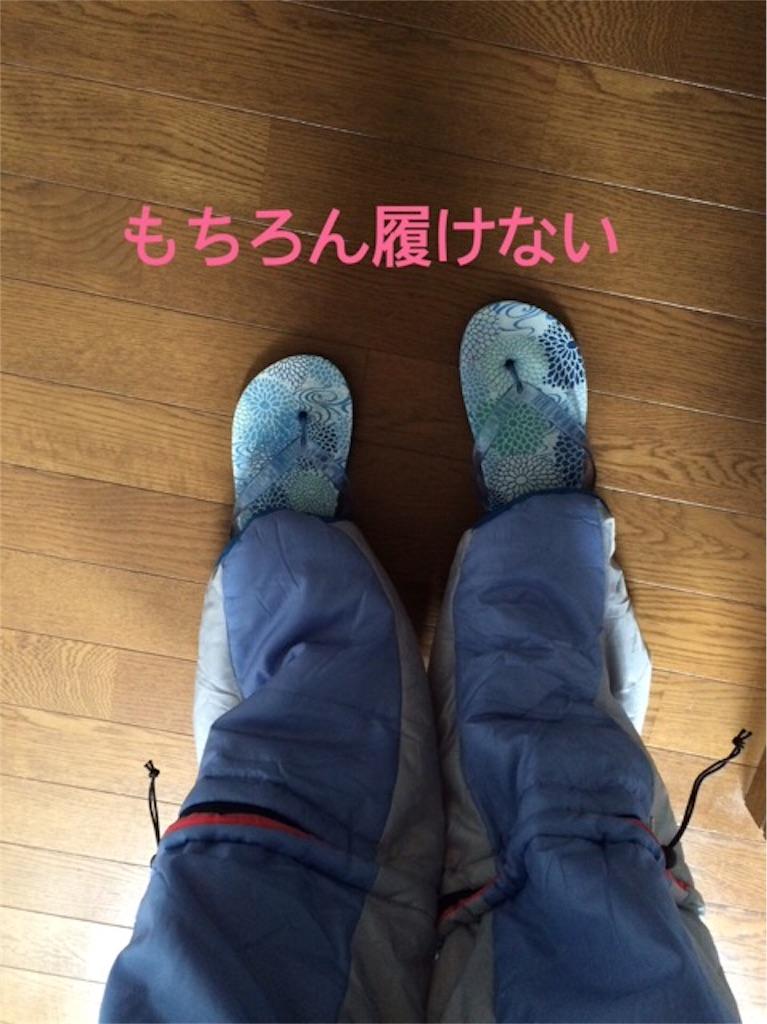 f:id:yururiururi:20161109170526j:image