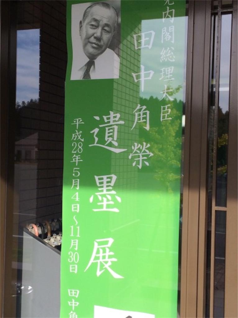f:id:yururiururi:20161113094113j:image