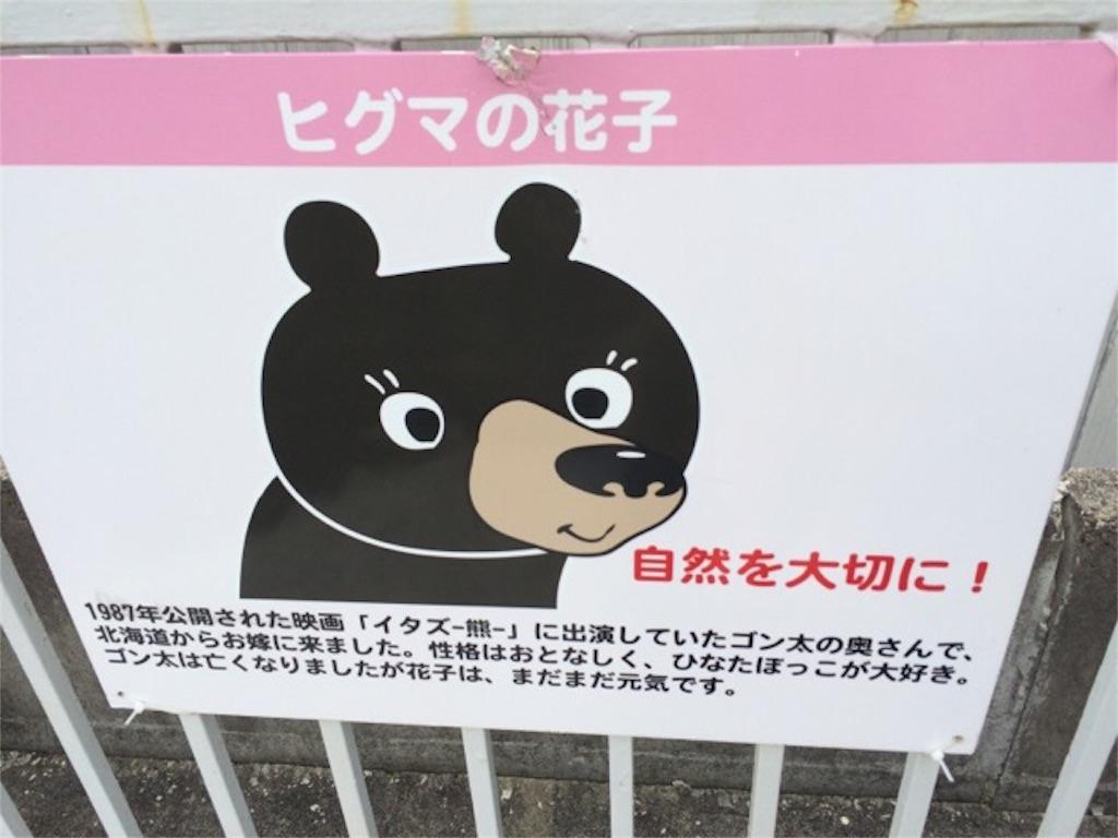 f:id:yururiururi:20161118205351j:image