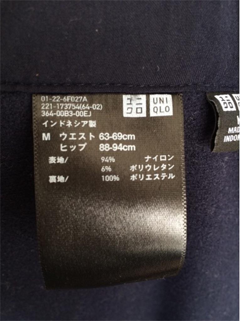 f:id:yururiururi:20161121131800j:image
