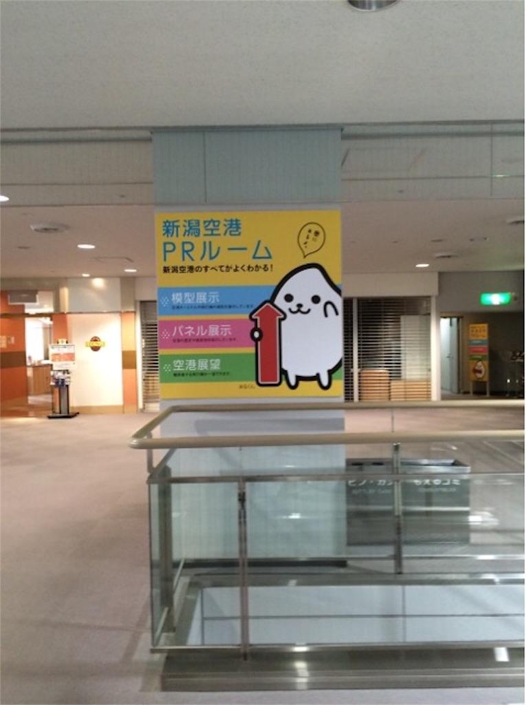 f:id:yururiururi:20161211145410j:image