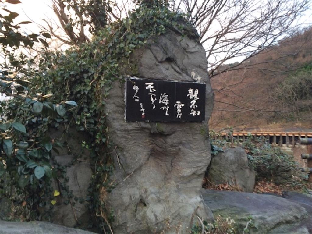 f:id:yururiururi:20161227214735j:image