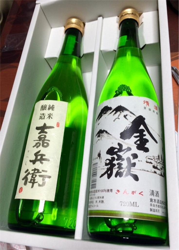 f:id:yururiururi:20161230231555j:image