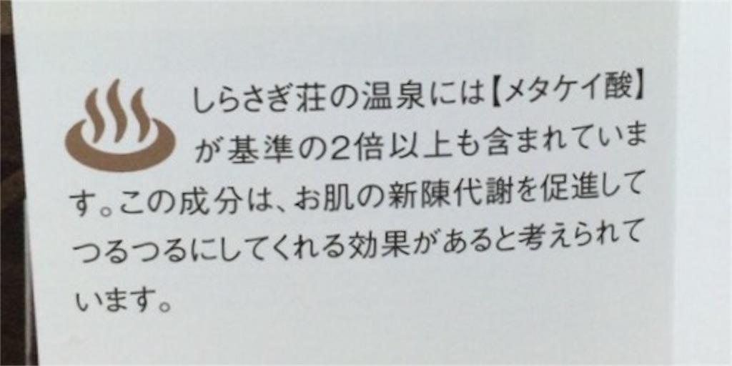 f:id:yururiururi:20170104184250j:image