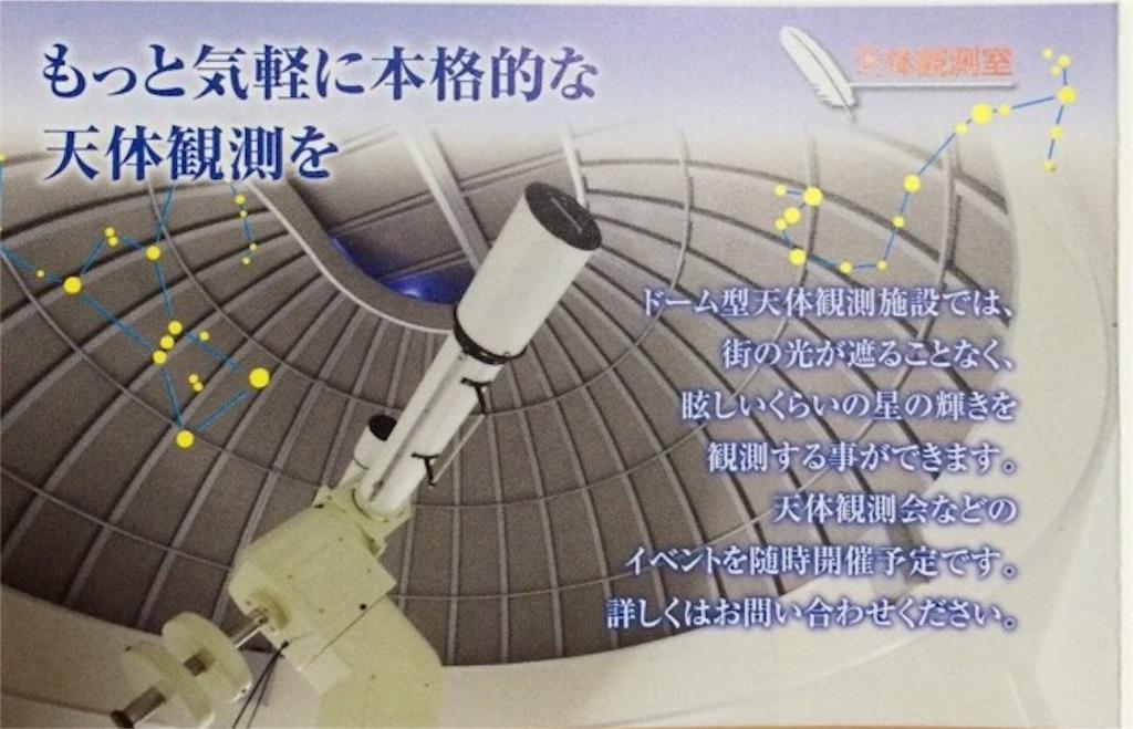 f:id:yururiururi:20170104190632j:image