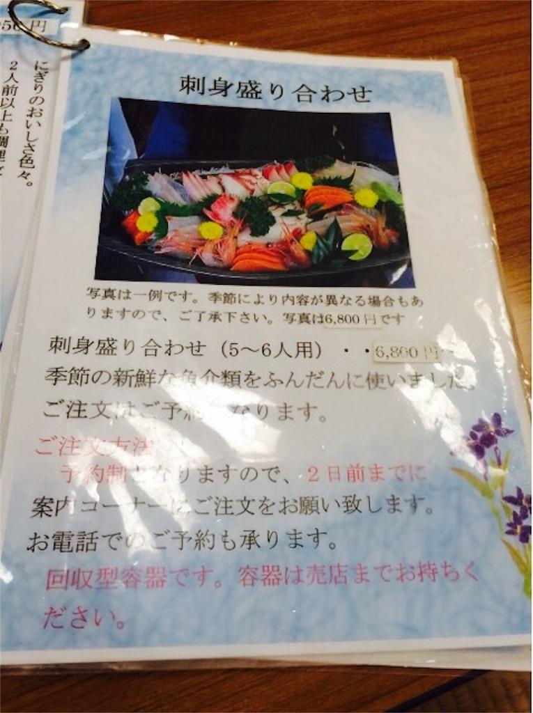 f:id:yururiururi:20170104190841j:image