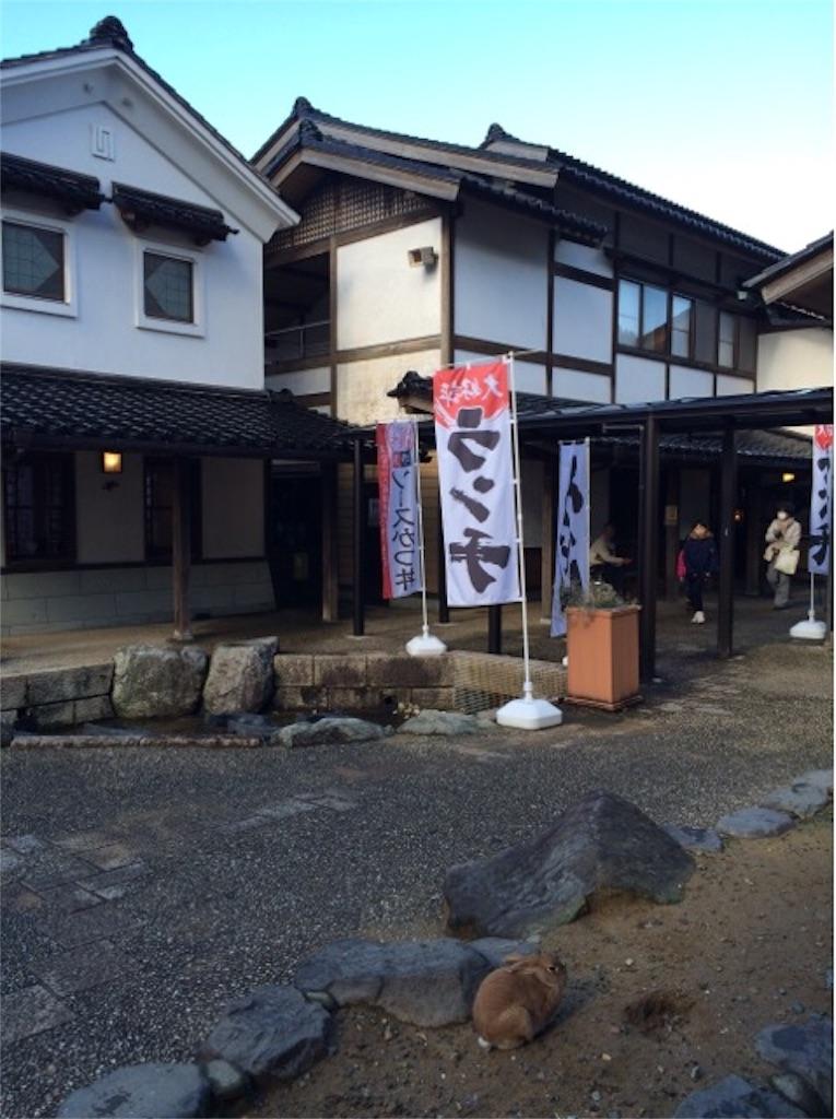 f:id:yururiururi:20170108200759j:image