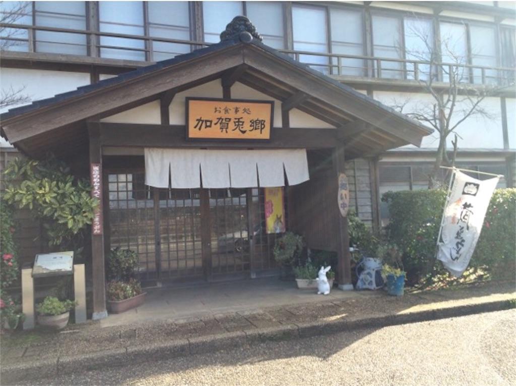 f:id:yururiururi:20170108201813j:image