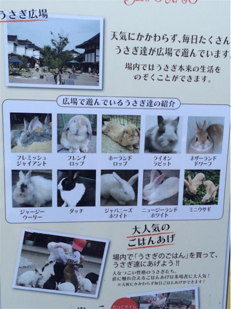 f:id:yururiururi:20170108202556j:image