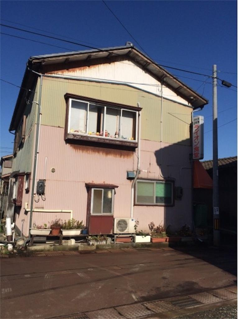 f:id:yururiururi:20170108231401j:image