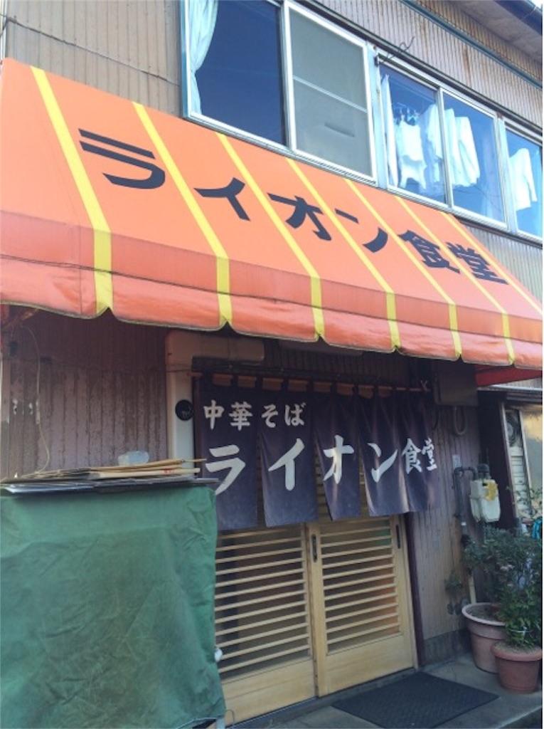 f:id:yururiururi:20170108231418j:image