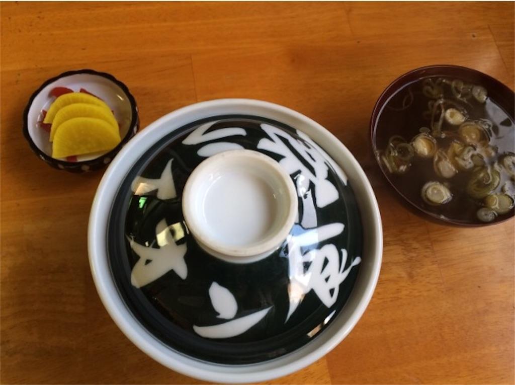 f:id:yururiururi:20170108231538j:image